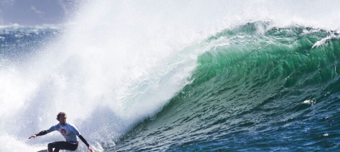 Campeonato de España FESufing de Surf Junior, Doniños