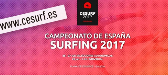 Campeonato de España Selecciones Autonómicas 2017