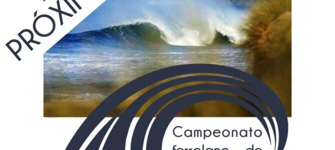 Campeonato Bodyboard Ferrol 2019