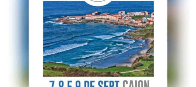 Campeonato Gallego 2018