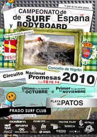 Campeonato Junior Nigrán 2010