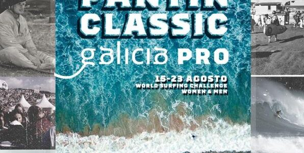 ABANCA Pantín Classic Galicia Pro 2020