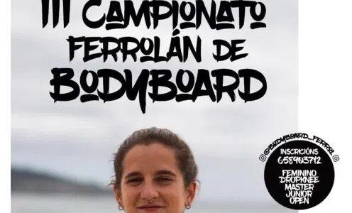 Campeonato Ferrolano de Bodyboard